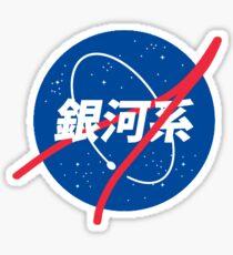 NASA chinese logo Sticker