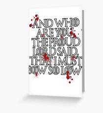And who are you? (White) Greeting Card