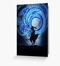 Dragonsoul archer Greeting Card