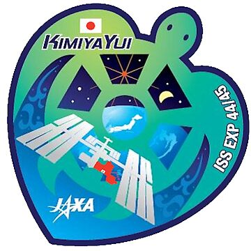 Kimiya Yui Personal ISS Expedition 44/45 Patch by Spacestuffplus