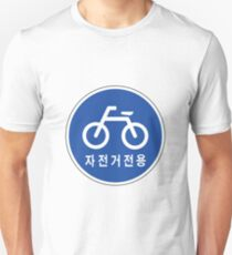 Bicycle Road Sign T-Shirt