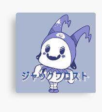 Jack Frost Shin Megami Canvas Print