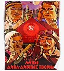 Soviet propaganda poster, science, worker, farmer together! Poster
