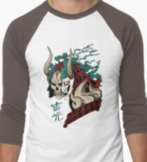 吉光 Yoshimitsu, Leader Of The Honorable Manji Clan T-Shirt