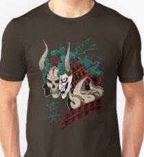 吉光 Yoshimitsu, Leader Of The Honorable Manji Clan Slim Fit T-Shirt