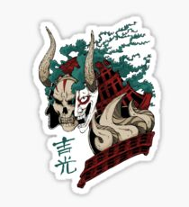 吉光 Yoshimitsu, Leader Of The Honorable Manji Clan Sticker