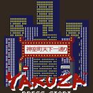 Yakuza 1988 by Yakuza Fan