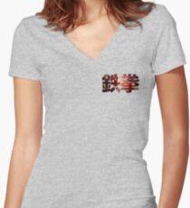 鉄拳 / Tekken Women's Fitted V-Neck T-Shirt