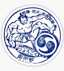 Sumo Eki Stamp Print Sticker