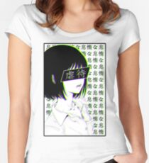 Lazy - Sad Japanese Aesthetic Women's Fitted Scoop T-Shirt