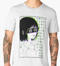 Lazy - Sad Japanese Aesthetic Men's Premium T-Shirt
