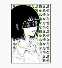 Lazy - Sad Japanese Aesthetic Photographic Print