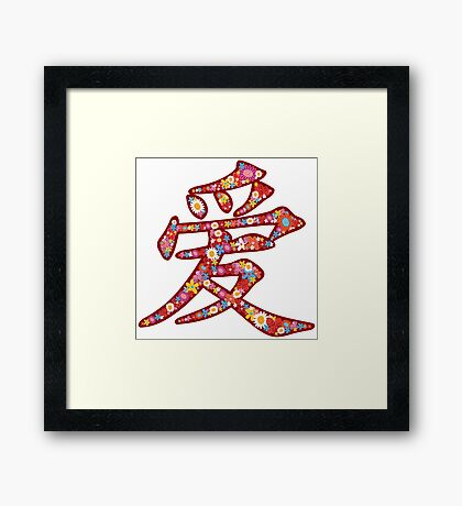 Chinese Word 'AI / LOVE' In Red With Spring Flowers   Oriental Love In Kanji Calligraphy Framed Print