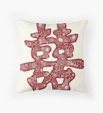 Red Double Happiness With A Floral Papercut Design, A Traditional Oriental Auspicious Symbol | Modern Chinese Wedding Throw Pillow