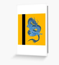 Be like water dragon art Greeting Card