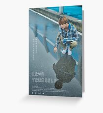 BTS LOVE YOURSELF V Greeting Card