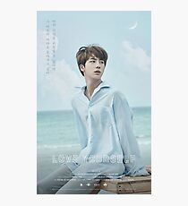 BTS LOVE YOURSELF JIN Photographic Print