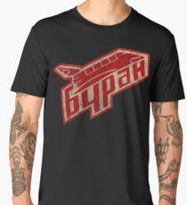 Space Soviet Symbol - V01 Men's Premium T-Shirt