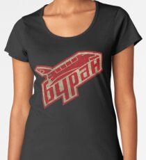Space Soviet Symbol - V01 Women's Premium T-Shirt