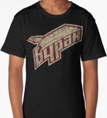 Space Soviet Symbol - V02 Long T-Shirt