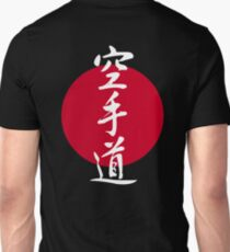 Karate Sunrise T-Shirt