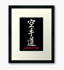 Karate-do Framed Print