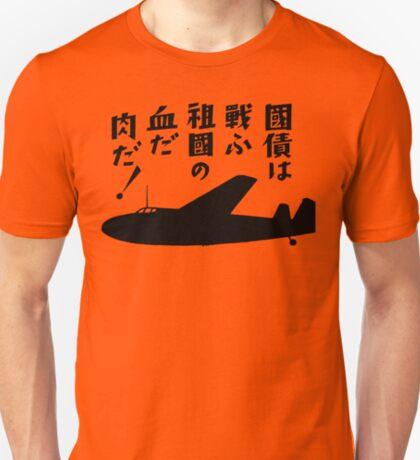 DAITO! T-Shirt
