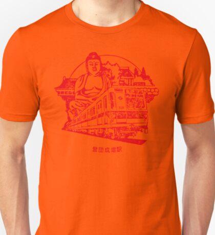 NARIMASU T-Shirt