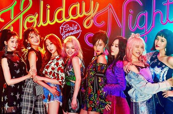 Girls Generations Holiday Night by JBLUC