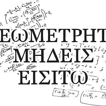 Let no one ignorant of geometry enter - PLATO by subteno