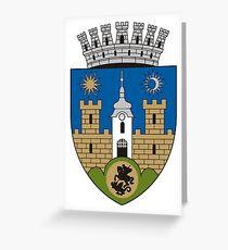 Sfântu Gheorghe Coat of Arms Greeting Card