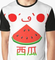 Suika - Pastèque - Watermelon Graphic T-Shirt