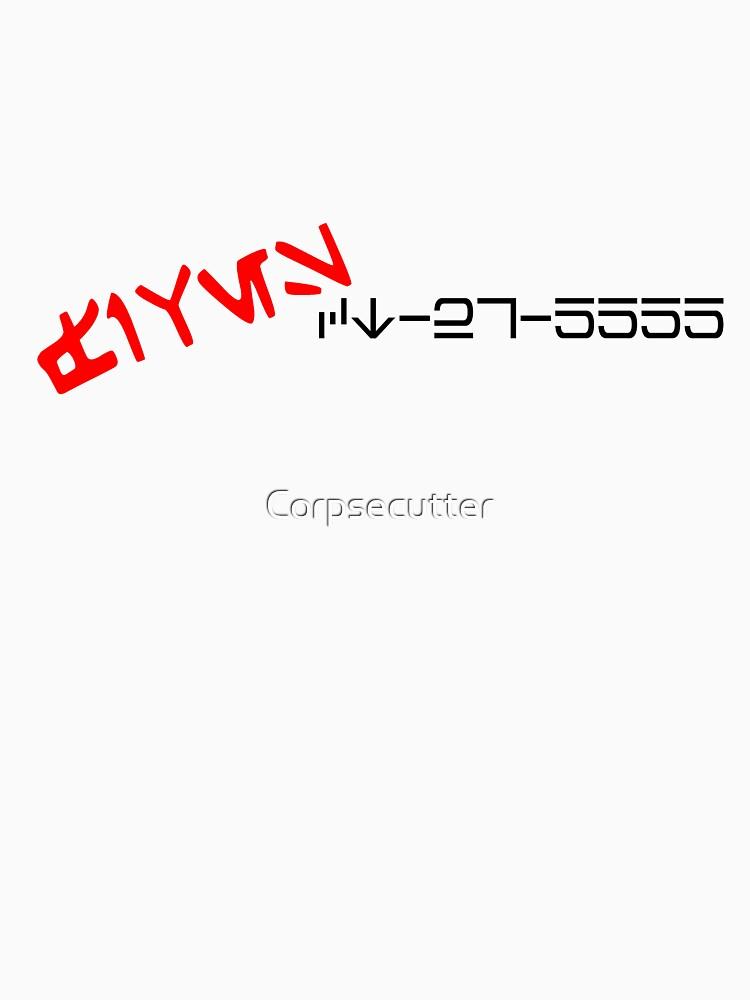 CT-27-5555 FIVES Aurebesh. by Corpsecutter