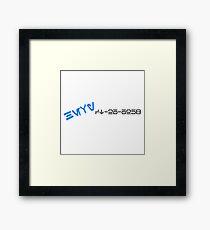 CT-26-2958 HEVY Aurebesh. Framed Print