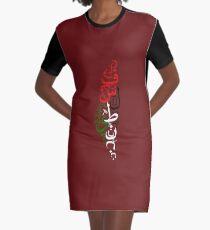 فلسطين Palestine Graphic T-Shirt Dress