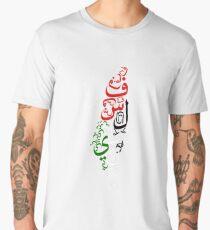 فلسطين Palestine Men's Premium T-Shirt