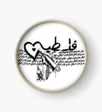 Palestine-Handala Clock