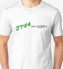 CC-1004 Cmdr. GREE Aurebesh. T-Shirt