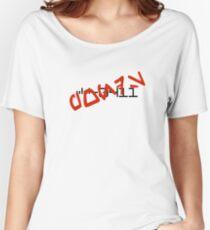 CC-0411 Cmdr. PONDS Aurebesh Women's Relaxed Fit T-Shirt