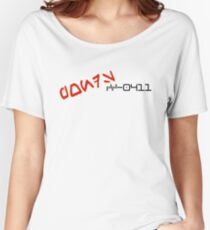 CC-0411 Cmdr. PONDS Aurebesh. Women's Relaxed Fit T-Shirt