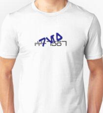 CC-7567 Capt. Rex Aurebesh T-Shirt