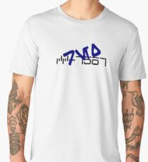 CC-7567 Capt. Rex Aurebesh Men's Premium T-Shirt