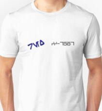 CC-7567 Capt. Rex Aurebesh. T-Shirt