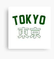 City Tour: Tokyo Canvas Print