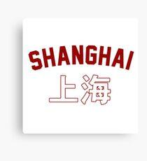City Tour: Shanghai Canvas Print