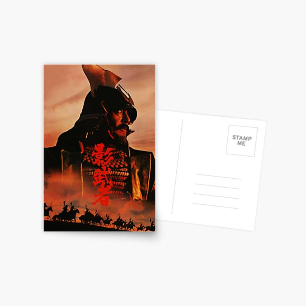 Kagemusha Postkarte