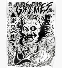 Grimes - Visionen Poster