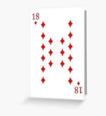 18 Diamonds - Magic! Greeting Card