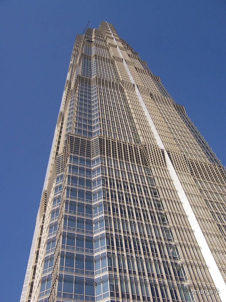 Hilton Tower Shanghai by strangers
