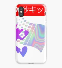 00s kids t-shirt iPhone Case/Skin